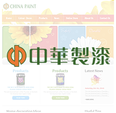 The China Paint Mfg. Co.